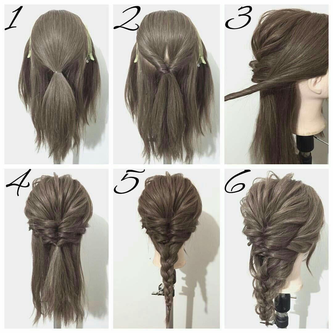 39 New Ideas For Wedding Hairstyles Half Up Half Down Medium Length Small Things Blog Hair Arrange Thick Hair Styles Hair Braiding Tool