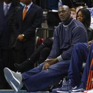 Paternity suit dropped against basketball legend Michael Jordan