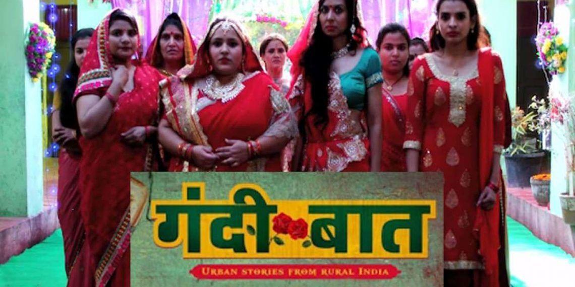 Gandi Baat Web Series Download | Free movies online in 2019 | Web