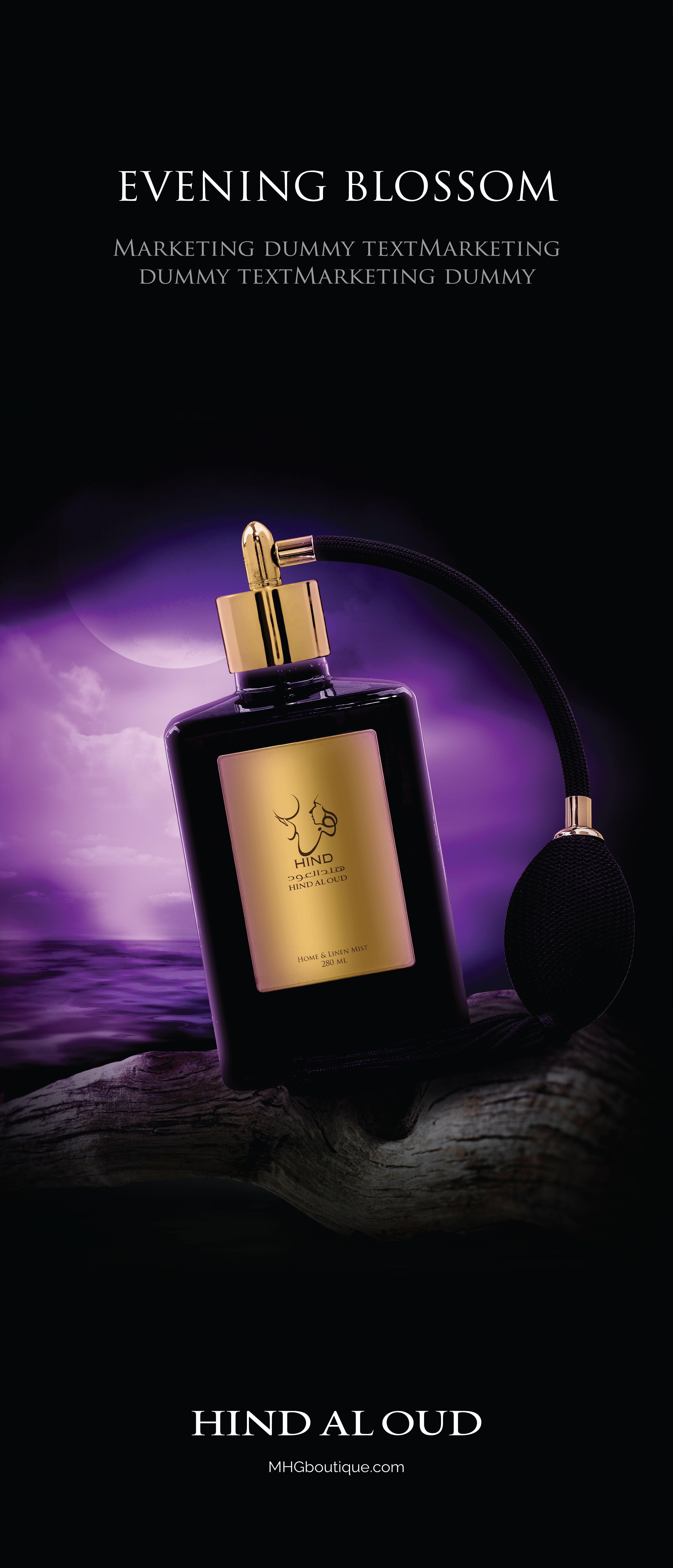7b1ef50bb #Hind #AlOud #HindAlOud #Oud #هندـالعود #هند #عود #دهن #Oud #Dehn #Emarati  #UAE #Dubai #Luxury #Perfumes #عطور #هلال #دهنـعود #إماراتي #دبي