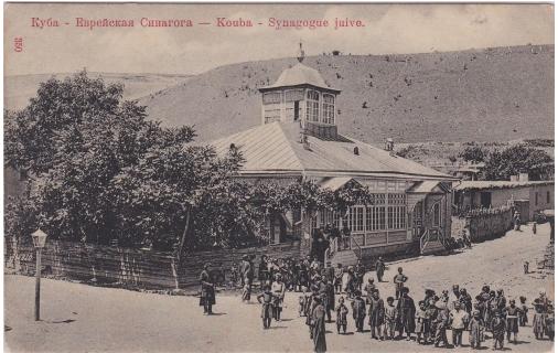 Kouba Kuba 1906 Kruei Synagogue Azerbaijan Has A Centuries Ires Old Jewish History Since The Collapse Of The Soviet U Synagogue Azerbaijan Jewish History