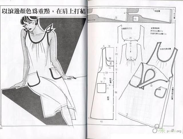 Pin de 규리 박 en 옷패턴   Pinterest   Costura, Conjuntos y Patrones