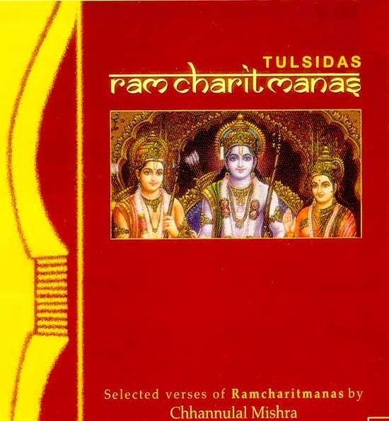 શ્રી રામચરિત માનસમાં સંત અને અ-સંતના લક્ષણો  #RamcharitManas  #Sant #Spiritual    #JanvaJevu