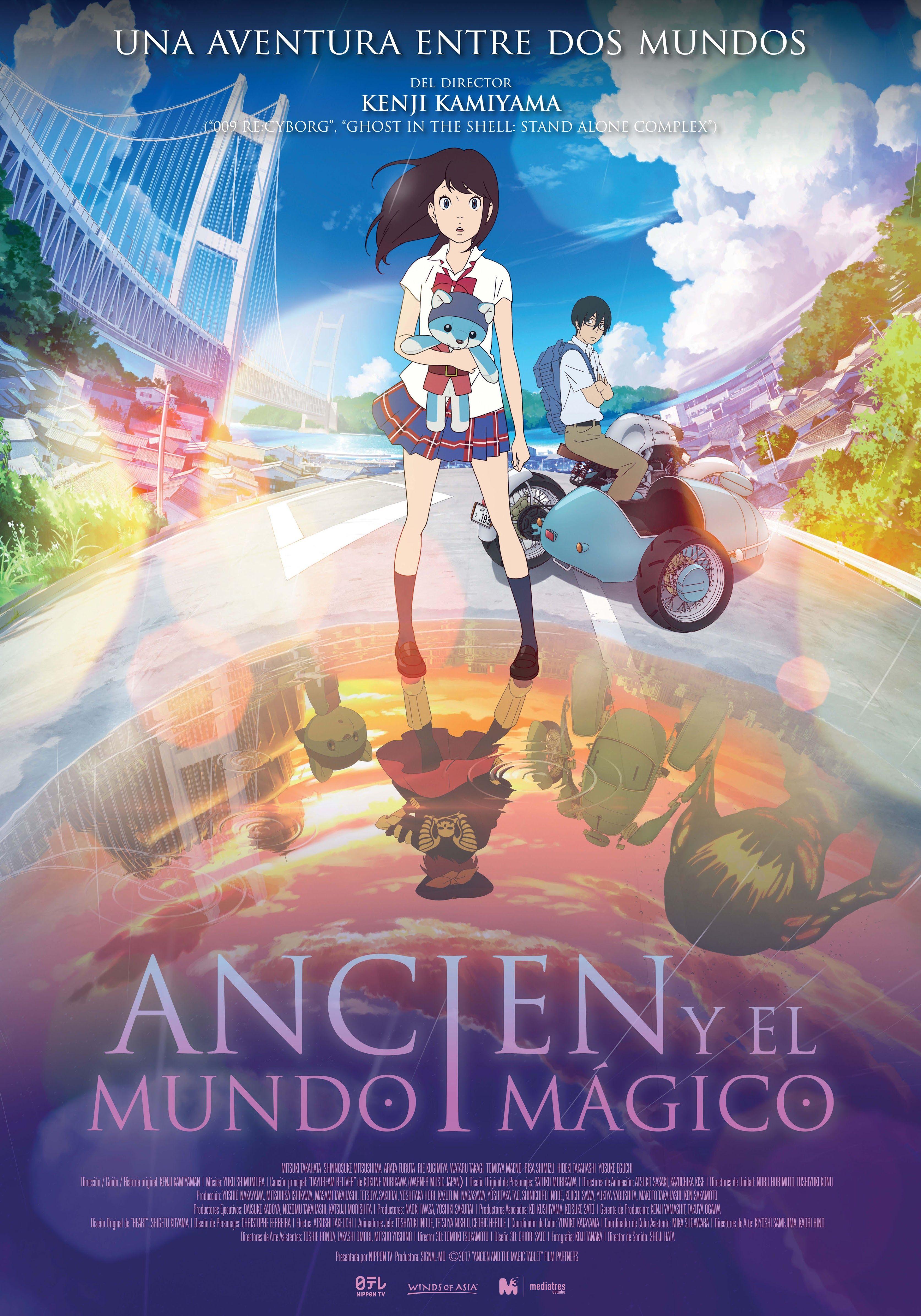 Ancien Y El Mundo Magico Peliculas De Anime Mejores Peliculas De Anime Peliculas Japonesas Anime