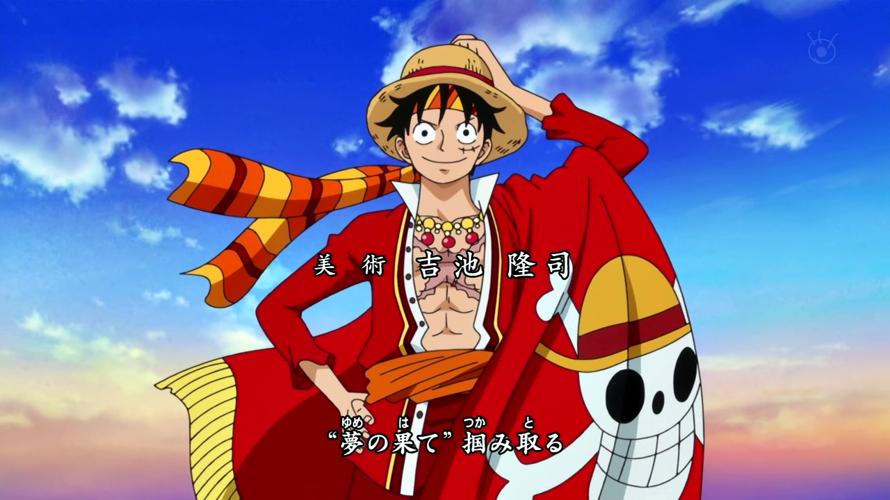 I do not own one piece! Luffy In Song Wake Up ý W Ͼ‰ Luffy One Piece One Piece Manga