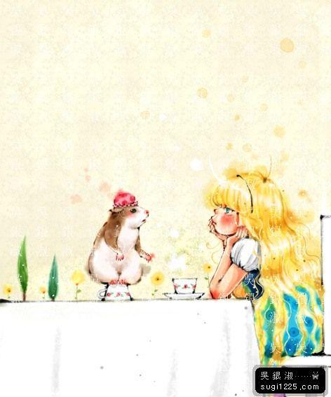 Alice - Sugi