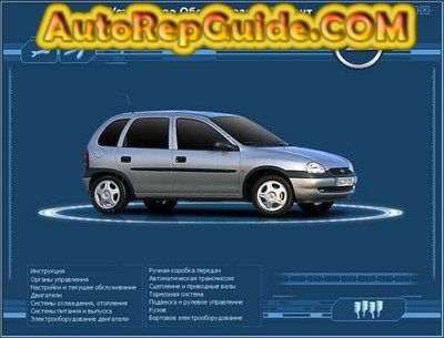 Download Free Opel Corsa B Combo Tigra 1993 2000 Manual Multimedia Image By Autorepguide Com Opel Corsa Opel Repair Manuals