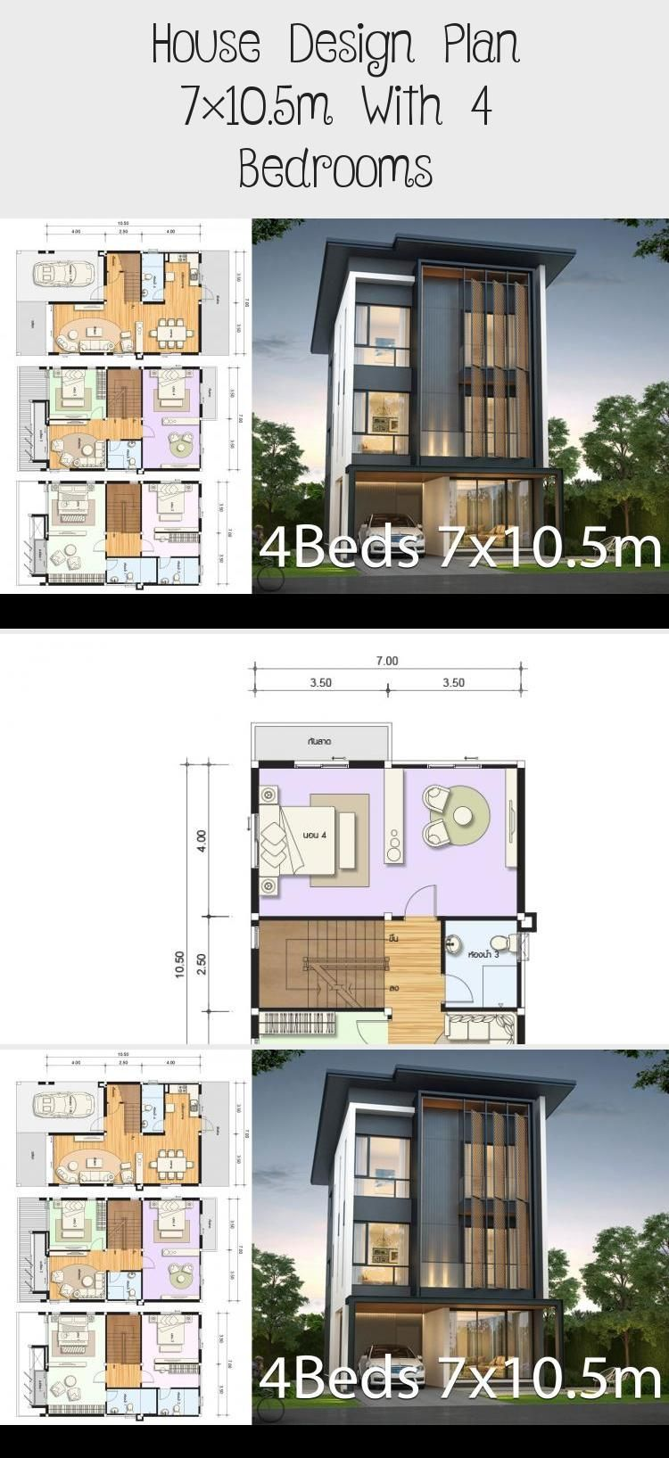 House Design Plan 7x10 5m With 4 Bedrooms Home Design With Plansearch Housedesignconcept Housed In 2020 Home Design Plans Simple House Design Bungalow House Design