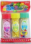 3色ミンツ 駄菓子 子供時代の思い出 たべもの