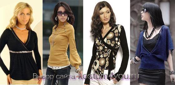 Модная блузка из трикотажа