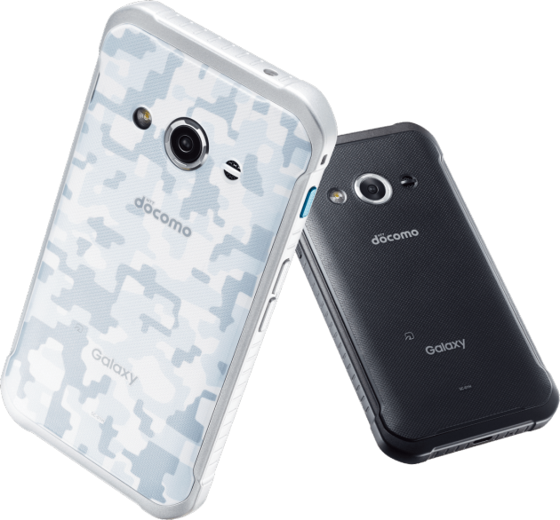Samsung Galaxy Active Neo coming to Japan - https://www.aivanet.com/2015/10/samsung-galaxy-active-neo-coming-to-japan/
