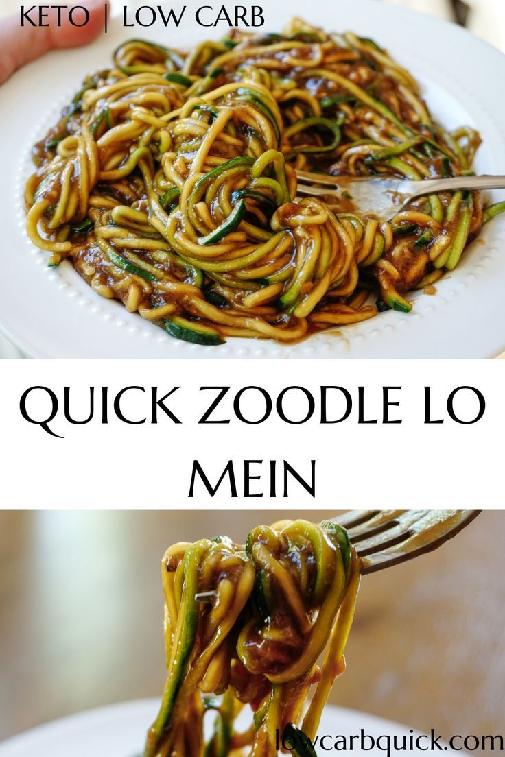 Simple keto zucchini noodle lo mein stir fry recipe with only a few ingredients and