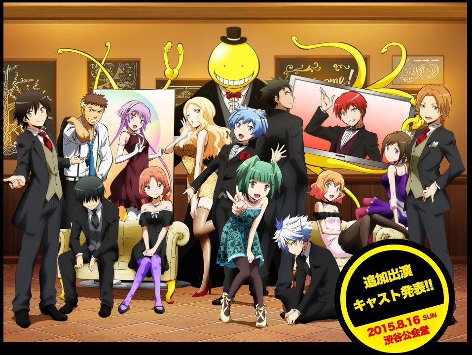 Resultado de imagen para ansatsu kyoushitsu Personajes