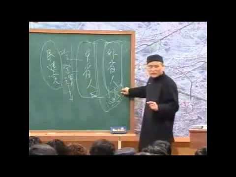 도올 김용욱 - 대만 역사의 이해