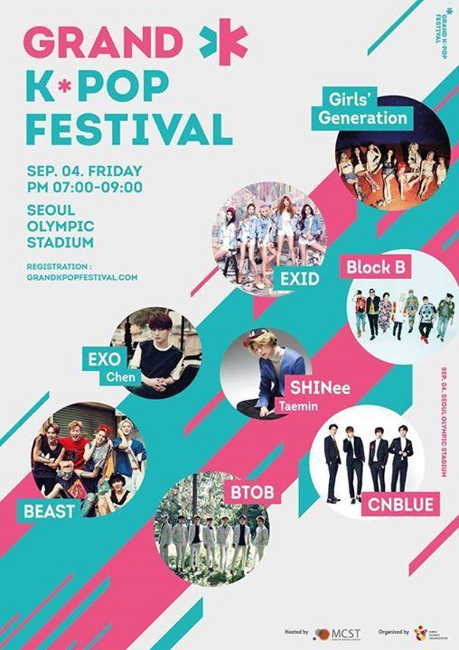 11885401 10153105997576238 3567111725988306715 N Concert Poster Design Festival Music Festival Poster