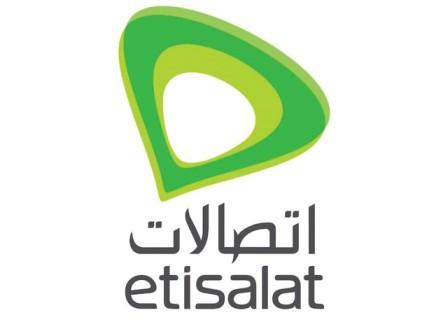 كيفية معرفة رقم اتصالات مصر 2020 وطريقة معرفة رقم الخط Tech Company Logos Company Logo Tech Companies