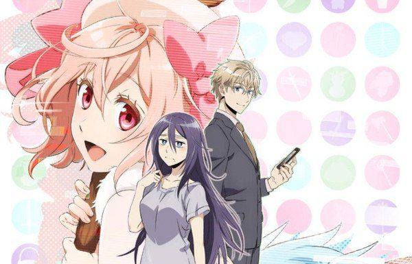 Series Premiere Recovery Of An Mmo Junkie Episodes 1 2 Anime