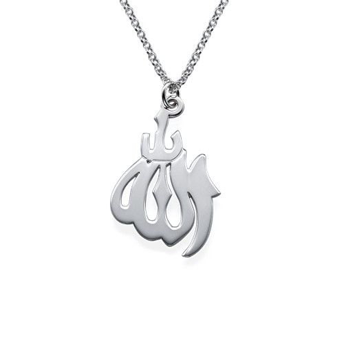 Sterling silver allah necklace aloadofball Images