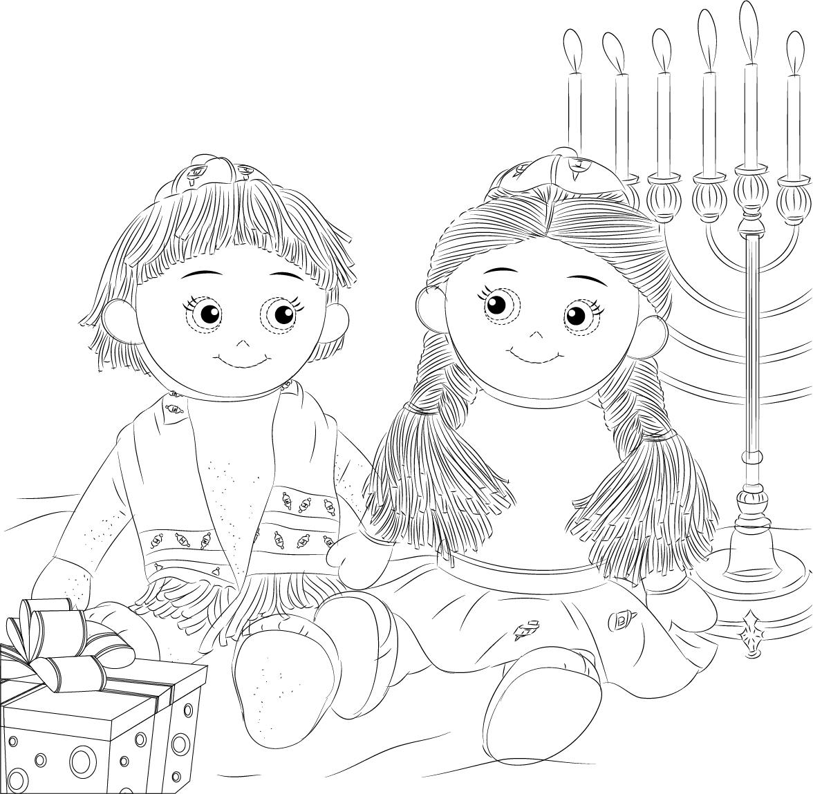 Kippah Kantor Coloring Sheet Jewish Elf On A Shelf