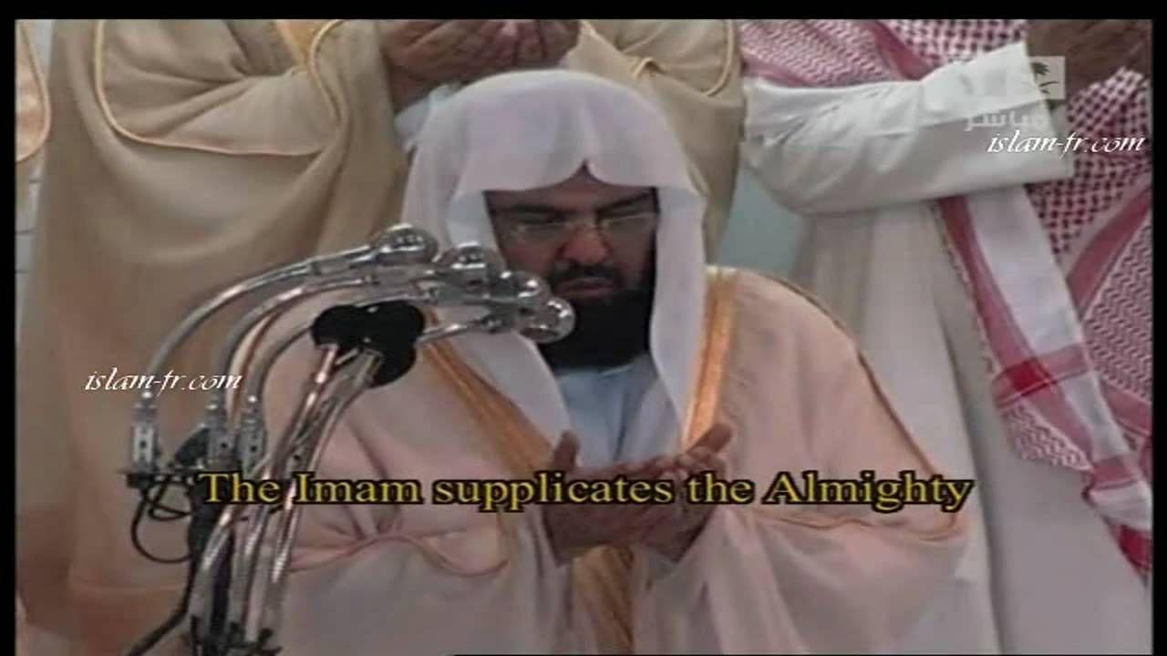 Dua Al Qunoot 27th Ramadan 2009 Sheikh Sudais الشيخ عبد الرحمن السديس دعاء Dua Video Makkah