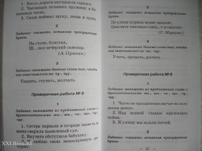 Учебник мэси по психологии