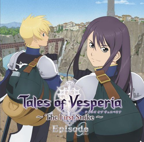 Tales Of Vesperia Drama Cd The First Strike Fav Tales Of