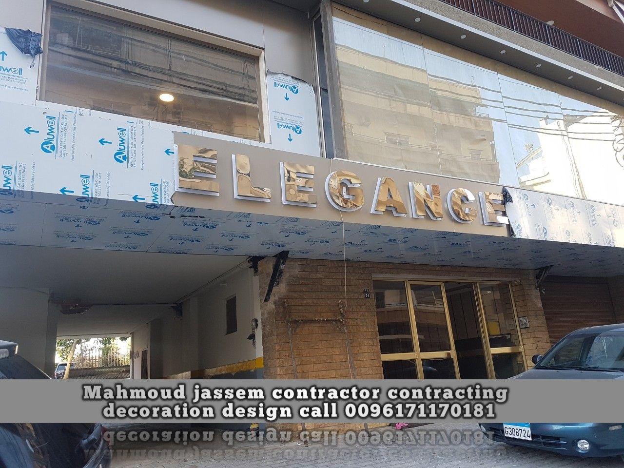 Signage Design Signe Design Sign Design Alcobond Design Stainless Steel Signage Sign Design Signage Decor Design