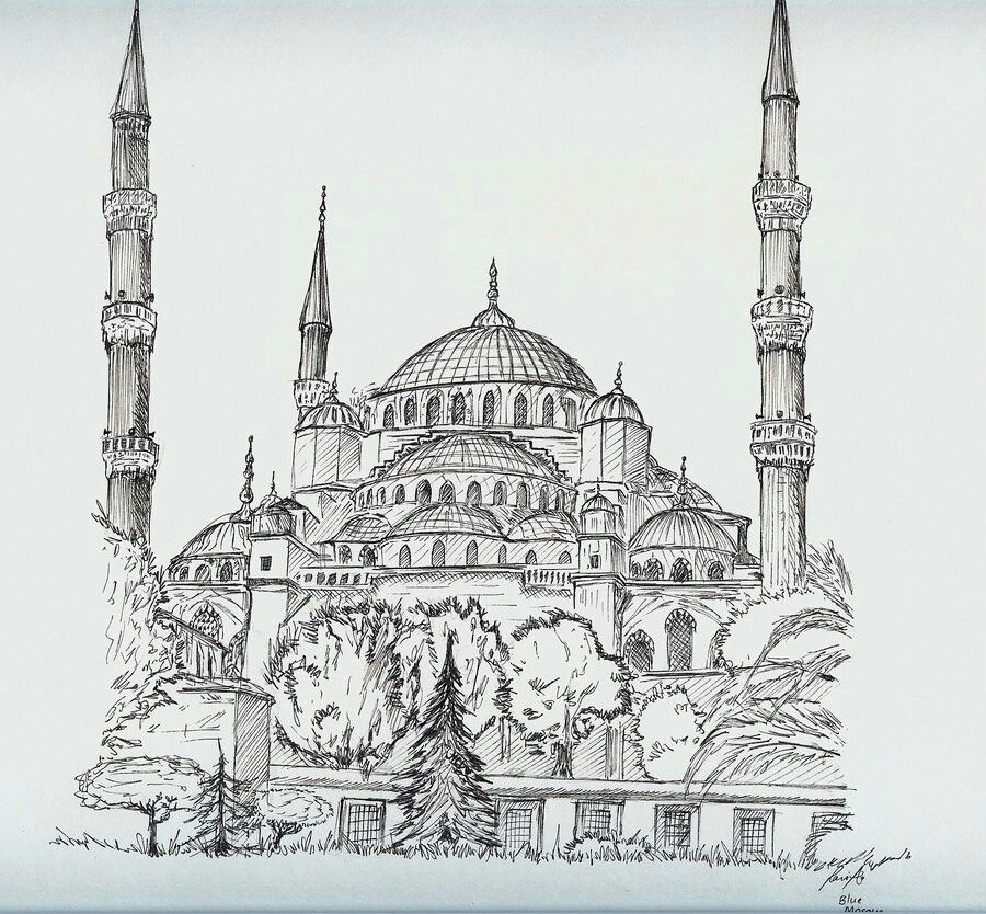 Ayoubi Tarafindan Islamic Collection Panosundaki Drawing Goruntusu