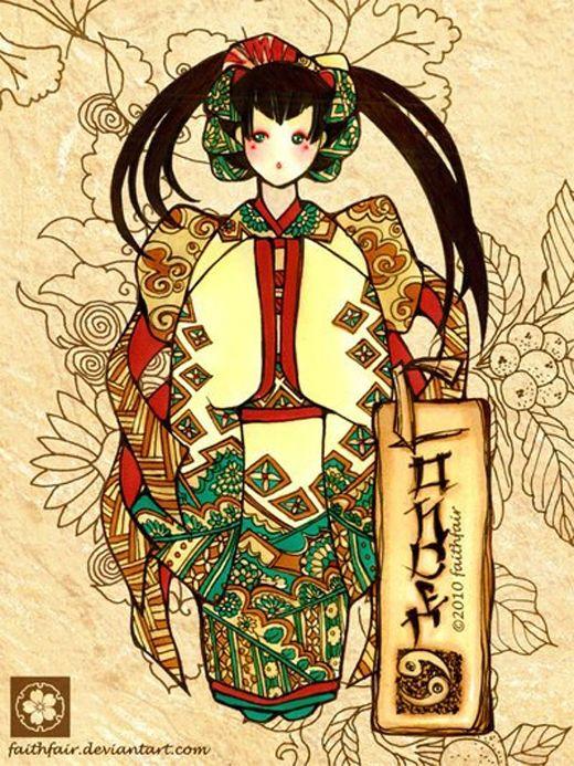 макияжа японские картинки зодиака некоторые факты