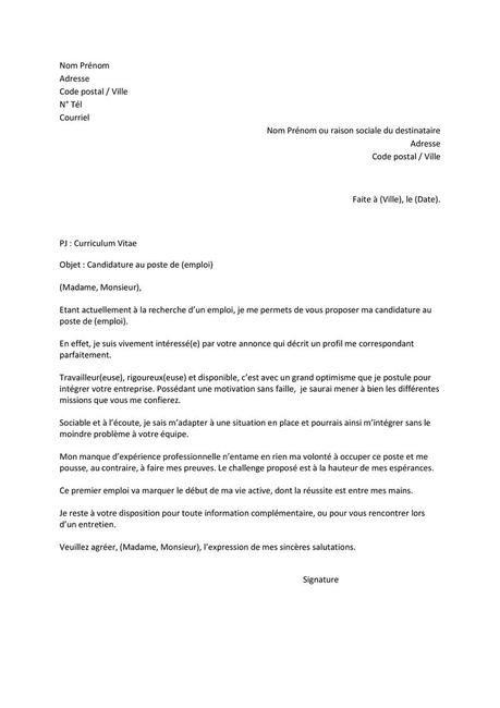 exemple lettre de motivation simple et courte - Paperblog ...