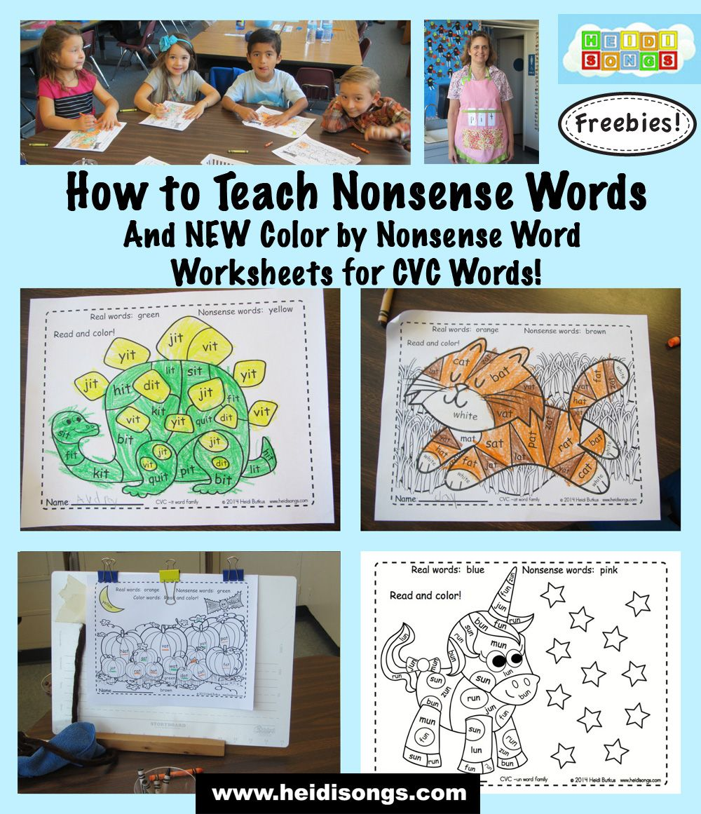 How To Teach Nonsense Words And Color By Nonsense Word Worksheets For Cvc Words Nonsense Words Nonsense Words Kindergarten Cvc Words [ 1161 x 1000 Pixel ]