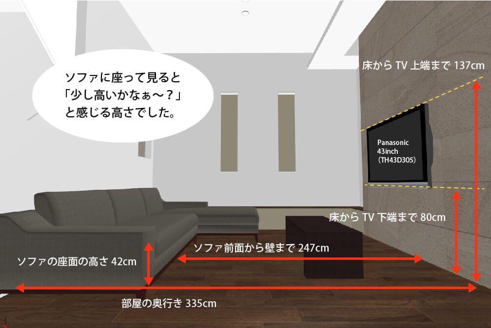 壁掛けtvと壁内配線は新築時にやってほんとよかったです 壁掛け