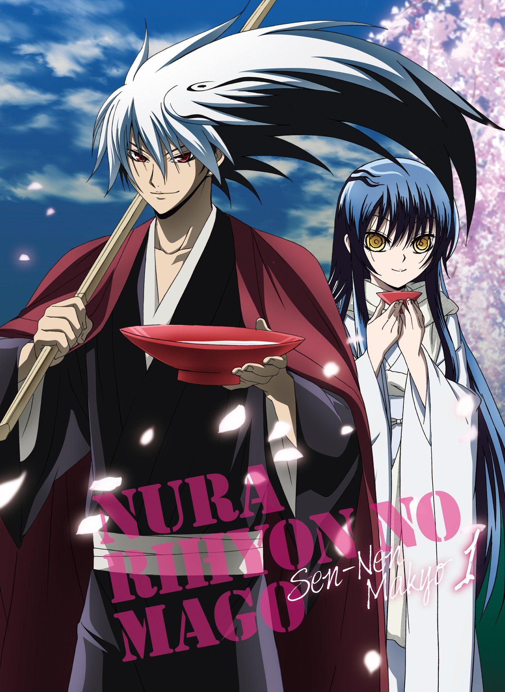 Nurarihyon no Mago/886588 Zerochan Anime, Anime