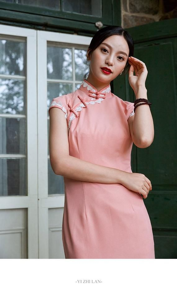 2314134d6c Solid Pink Cheongsam Dress with lace