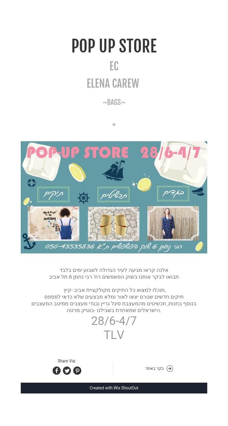 Pop Up StoreE|CELENA CAREW~Bags~