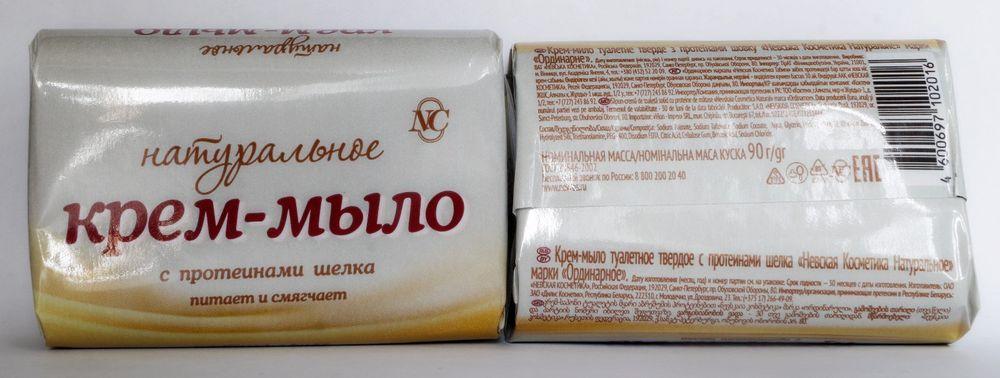 Natural cream soap with silk proteins Nevsky cosmetics 2pcs x 90gr #Nevskycosmetics (с изображениями)1000 x 378 jpeg 60kB