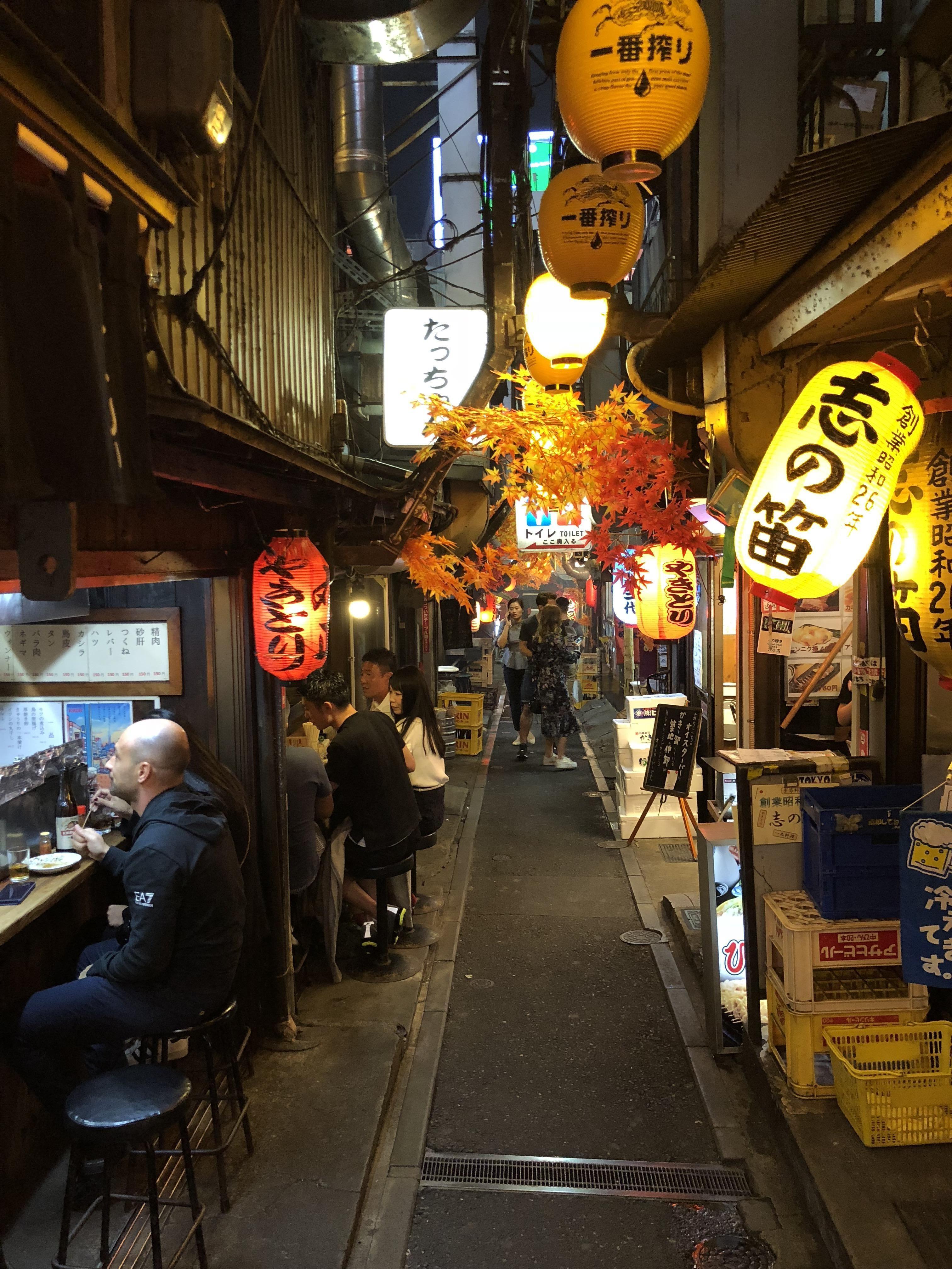 Food stalls along de alleyway in tokyo japan japan