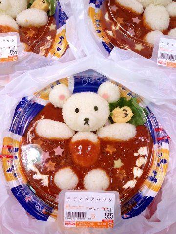 Kawaii Bento. sold in Fukuoka City, Japan.