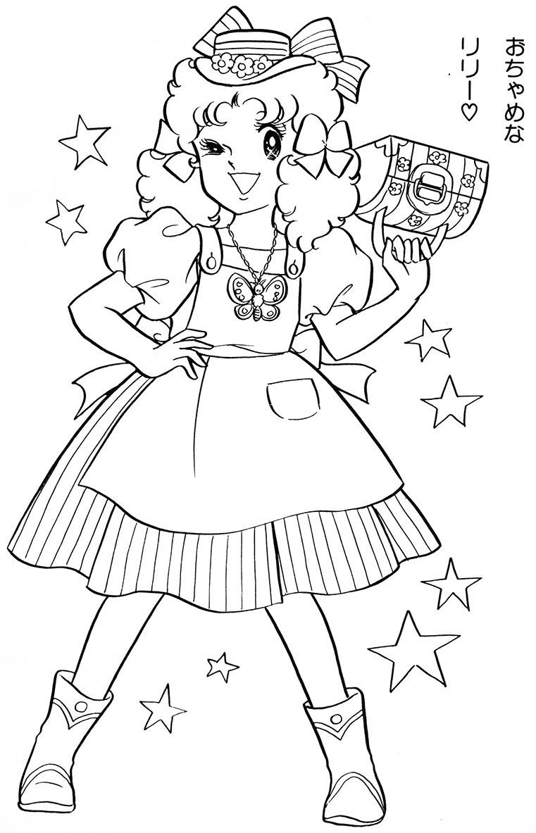 photo image4 jpg coloring pages pinterest coloring books