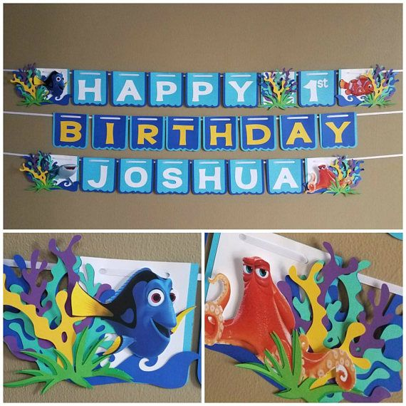 Finding Nemo Birthday Banner