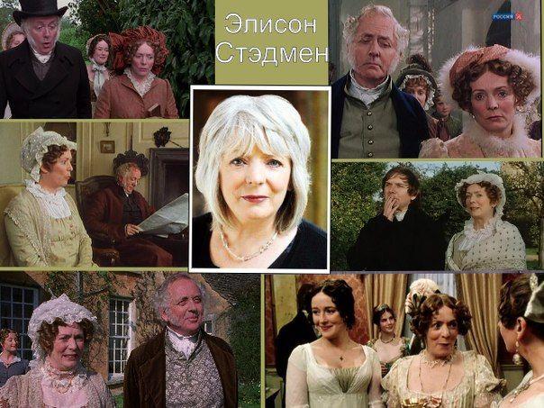 Alison Steadman Pride And Prejudice Jane Austen Movies Jane Austen