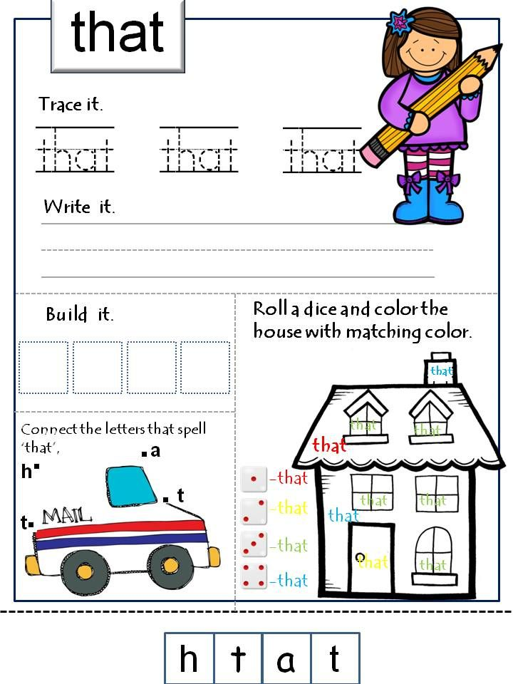 Busy Sight Words Primer level | Sight word practice, Maze and Spin