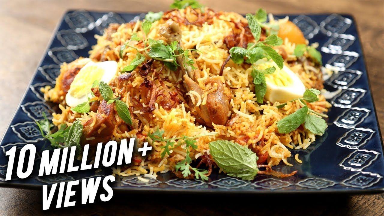 Simple Chicken Biryani Restaurant Style Eid Special Biryani The Bombay Chef Varun Inamdar Youtube Biryani Recipe Biryani Chicken Biryani Recipe