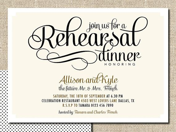 Wedding Rehearsal Dinner Invitation Diy By Lepoetikstud Wedding Rehearsal Dinner Invitations Wedding Rehearsal Invitations Rehearsal Dinner Invitation Template
