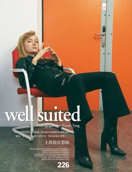 19 Trendy Fashion Magazine Office Chairs Editorial Fashion Fashion Magazine Office Fashion