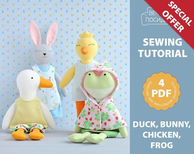 PDF Llama (Alpaca) Sewing Pattern & Tutorial — DIY Animal Rag Doll, Soft / Stuffed Toy, Llama Doll with Clothes, Nursery Decor