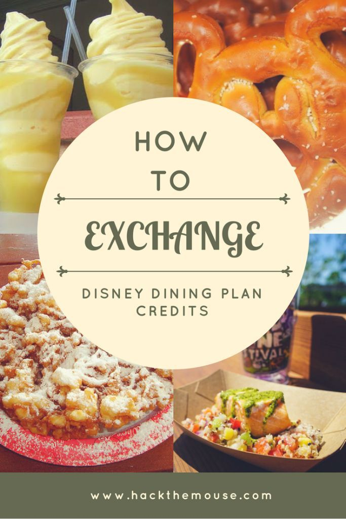 How to exchange Disney dining credits and make them work for you How to exchange Disney dining credits and make them work for you        How to exchange Disney dining credits and make them work for you