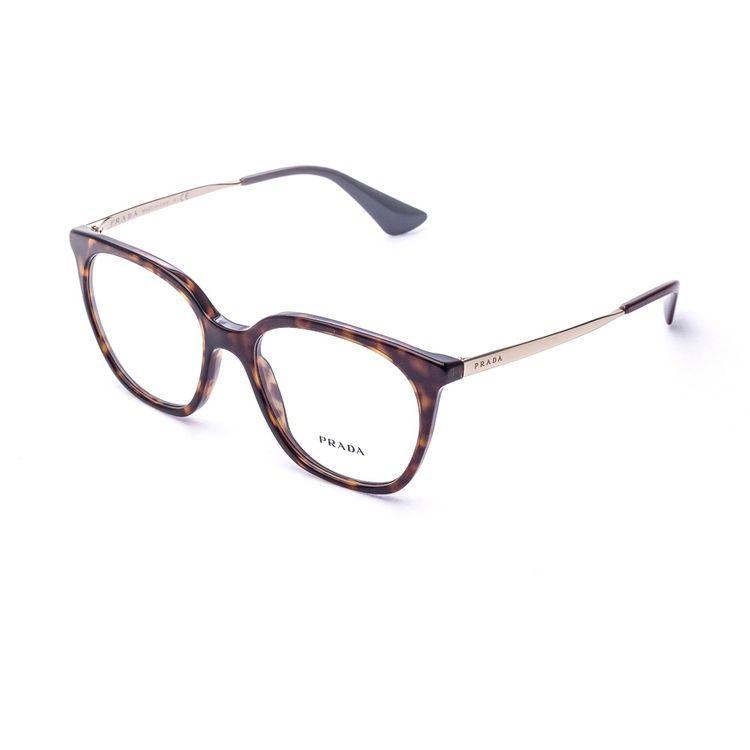 9b88899616b0e Os oculos da sofisiticada grife Prada sao cheios de brilho e glamour que  nao passam despercebidos