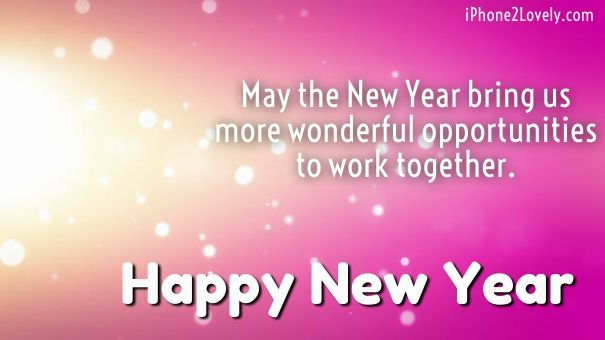 new year wishes 2017 to colleagues business