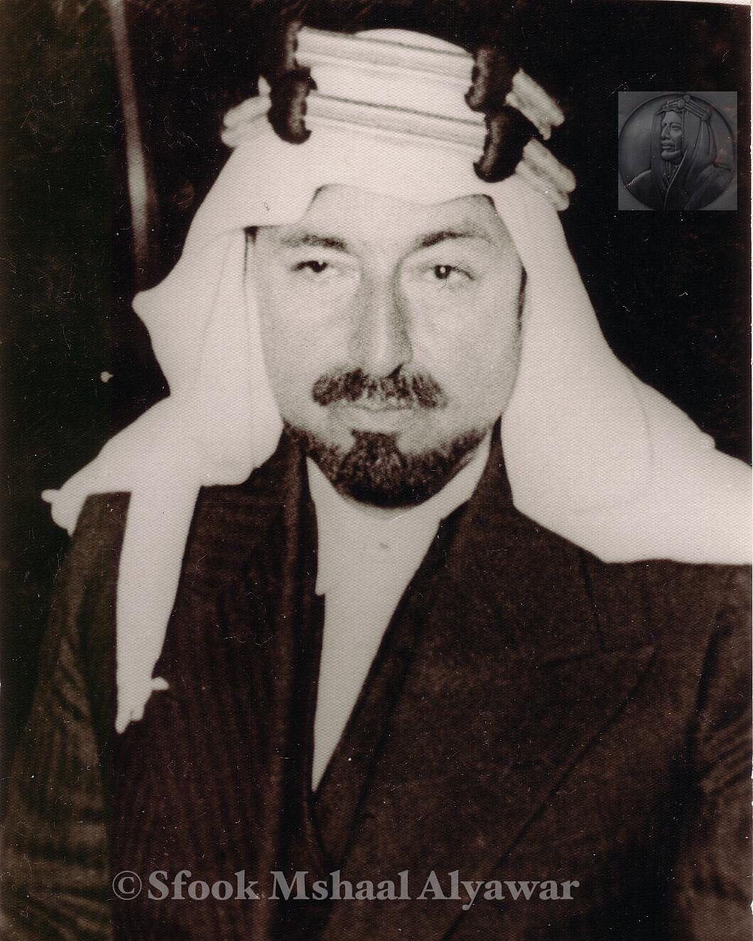الشيخ عجيل الياور لندن ١٩٣٧م Baghdad Iraq Baghdad Character